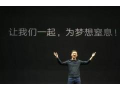 贾跃亭发函回应北京证监局通告:已委托贾跃民汇报
