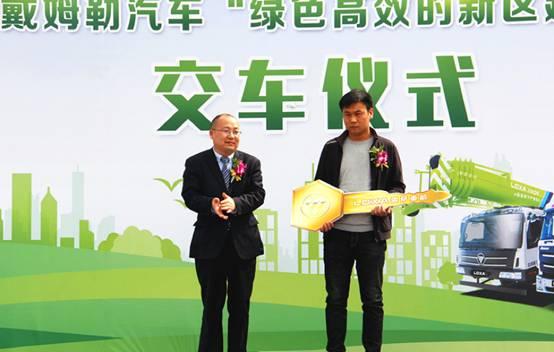 雷萨重机品牌总监李波先生将雷萨重机L9系列58米泵车成功交付保定满城区客户王忠先生